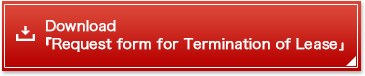 Termination application form